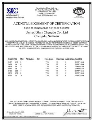 Intex Glass (Xiamen) Co.,Ltd